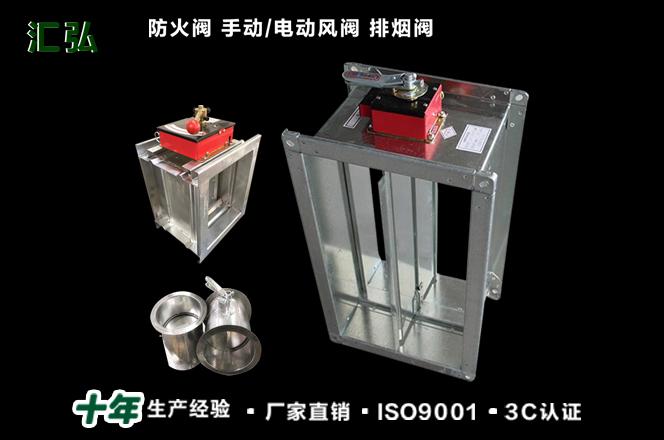 防火阀与排烟阀的设置要求有哪些不同?