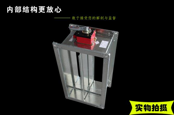 不锈钢防火阀的正确安装位置