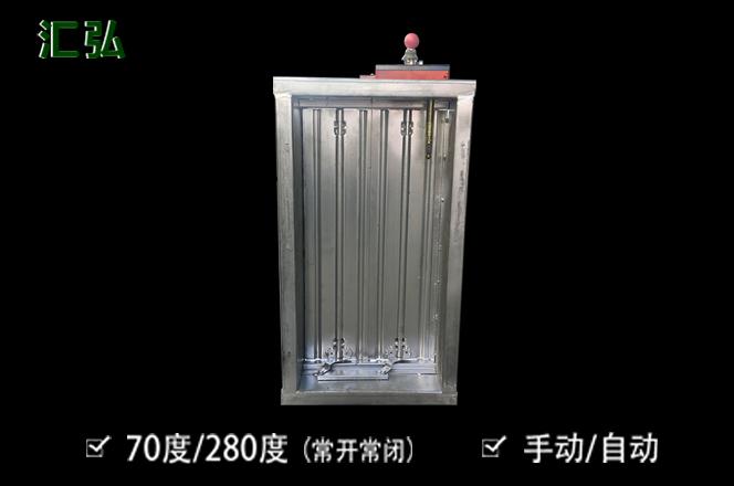 排烟防火阀的正确安装位置